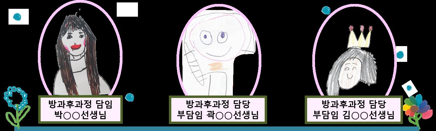 박서연선생님.png